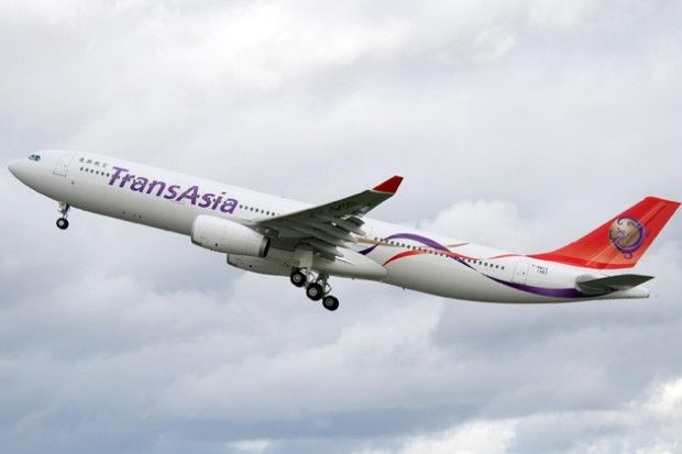 Taiwan: TransAsia Airways plane crashes near Magong airport killing more than 40 people