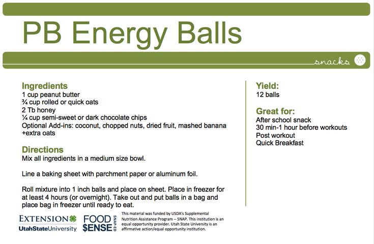 how to create and send energy balls