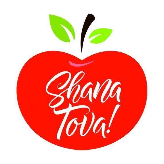 Shana Tova Jewish New Year Greeting Cards Apple Theme Rosh Hashana 1 3 5 Pack Shanatovacard In 2020 New Year Greeting Cards Printable Holiday Card New Year Greetings