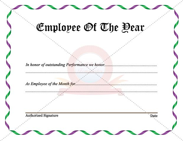 Employee Recognition Certificate Template | Samples.csat.co