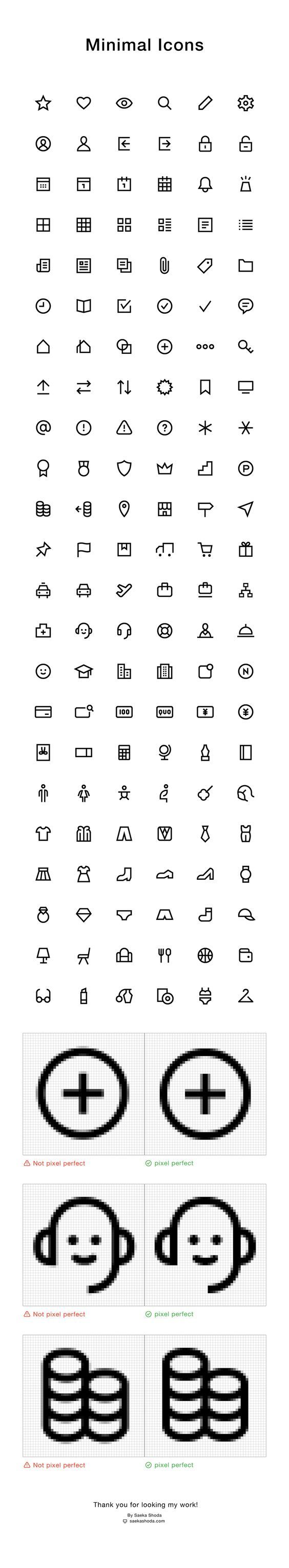 Works | Minimal Icons on Behance By Saeka Shoda: