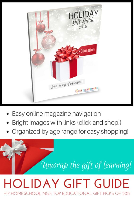 Great Christmas Gift Guide for those with kids, homeschoolers, parents and grandparents. http://hiphomeschoolingblog.com/top-christmas-gifts-2015/ #HHholidaygiftguide