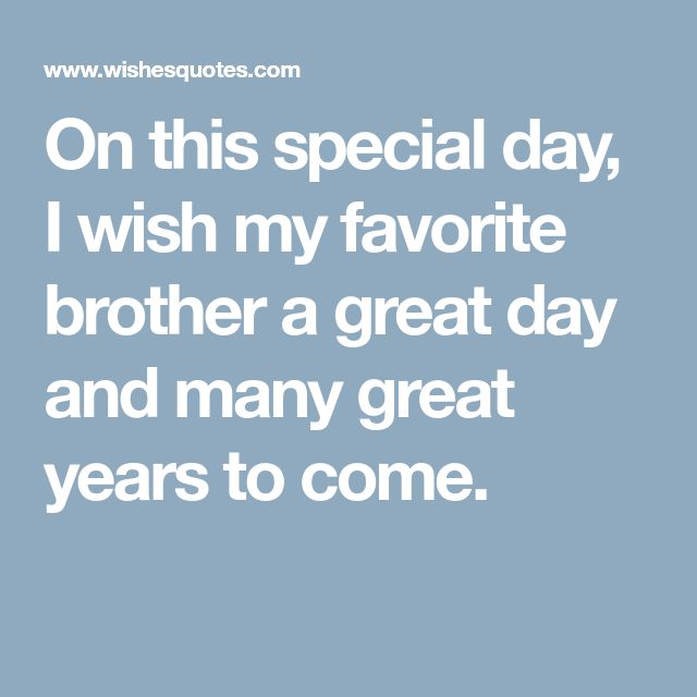 Happy Birthday Rotten Ecard Funny