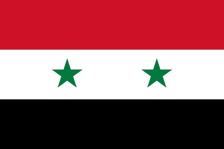 Flag of United Arab Republic - مصر - ويكيبيديا، الموسوعة الحرة