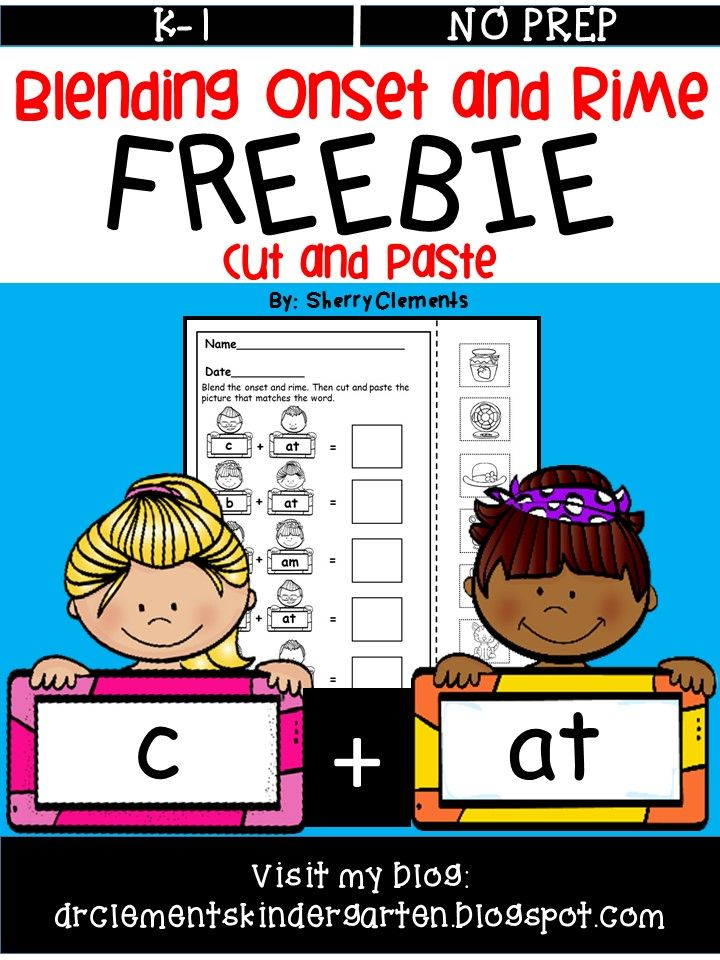 FREEBIE - Blending onset and rime - Cut and paste - kindergarten and first grade - literacy centers - independent work - morning work and more - $