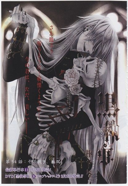 Tags: Anime, Toboso Yana, Kuroshitsuji, Undertaker, Shinigami, Dancing, Black Nails