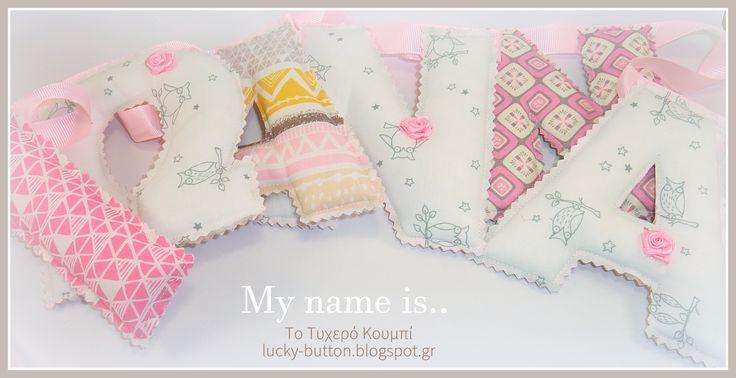 Fabric letters, Υφασμάτινα γράμματα 11cm, διακοσμητικό για παιδικό δωμάτιο