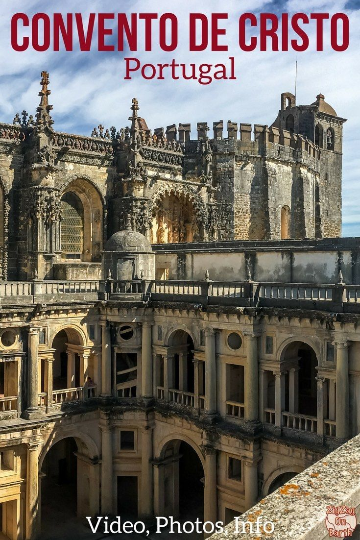 Convento de Cristo in Tomar Portugal – one of the most beautiful Unesco site in Portugal – An old Templar castle, an impressive round church, many cloisters and the living quarters… you won't get bore when visiting the Convent of Christ | Portugal Travel