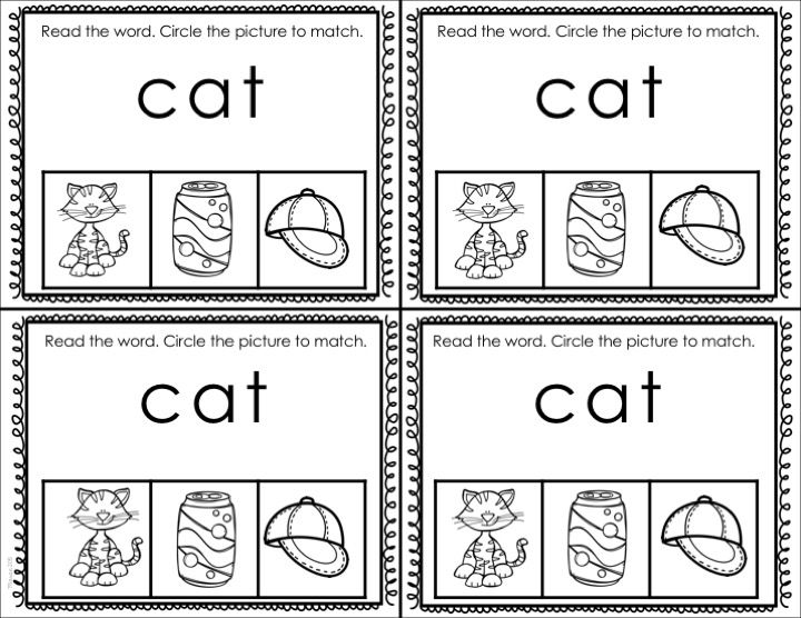 Freebie! CVC word exit tickets for short a words. Includes skills requiring students to match a picture to a word, match a word to a picture, write a work and more! Great quick assessment for CVC words.