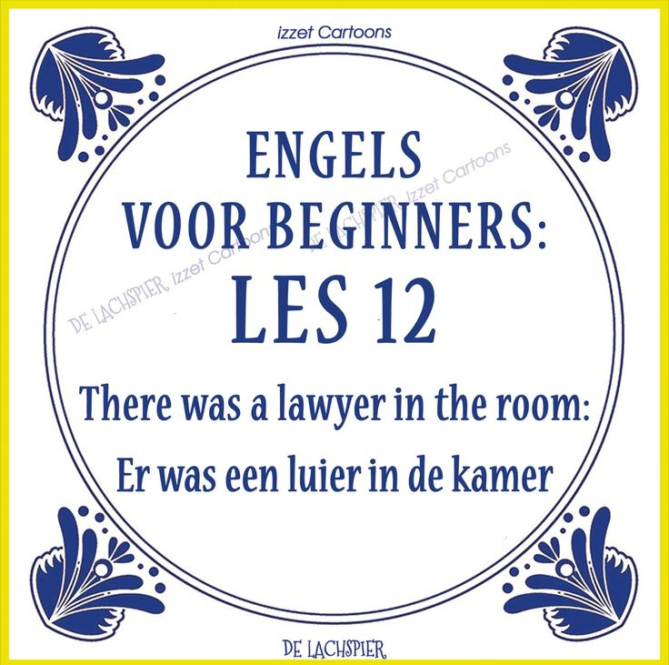 Translation of the Dutch explanation: There was a diaper in the room