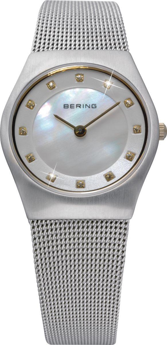 Bering Uhr 11927-004 mit Gravur