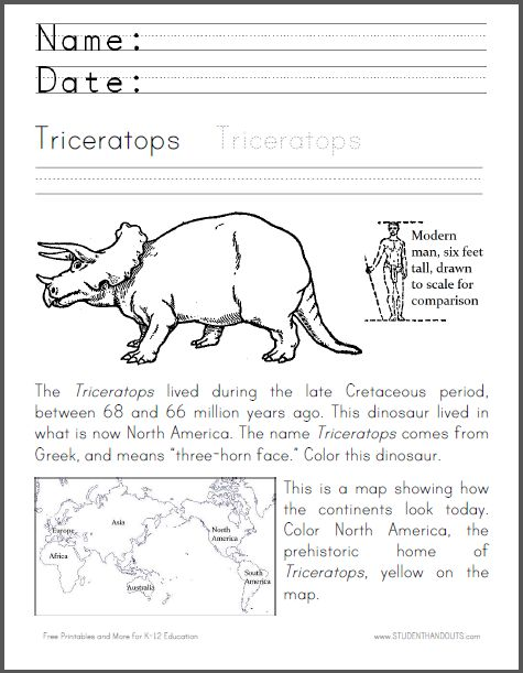 Triceratops Coloring Worksheet - Fun cross-curricular dinosaur worksheet for primary grades.