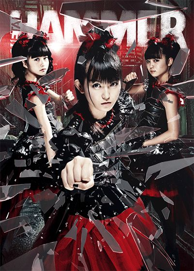 BabyMetal/Metal Hammer 3D Cover on Behance