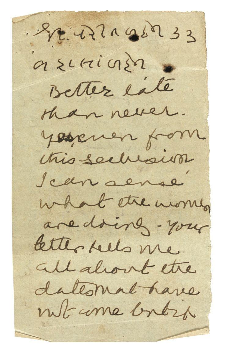 Gandhi, Mohandas K. Lettering