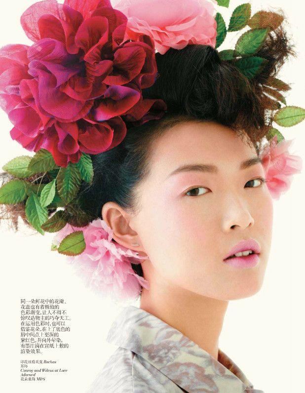 """Beauty: Flower Power"" | Model: Tian Yi, Photographer: Chris Craymer, Vogue China, February 2013"