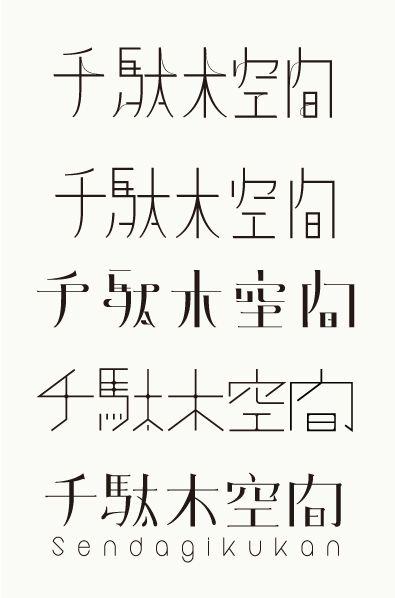 明朝 ロゴ - Google 検索