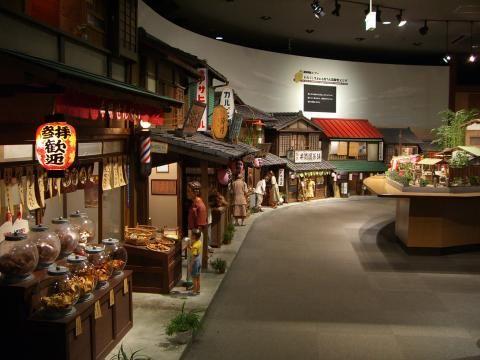 Katsushika Shibamata Tora-san Museum / Official Tokyo Travel Guide GO TOKYO