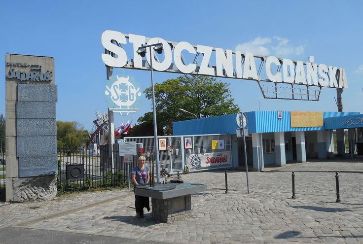 The entrance to the Gdansk shipyard, now the place o The European Solidarity Centre. Gdansk, Poland