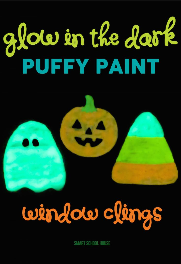 DIY Glow in the Dark Halloween Window Clings made with Puffy Paint. Fun and  easy - Best 25+ Halloween Window Clings Ideas On Pinterest Halloween