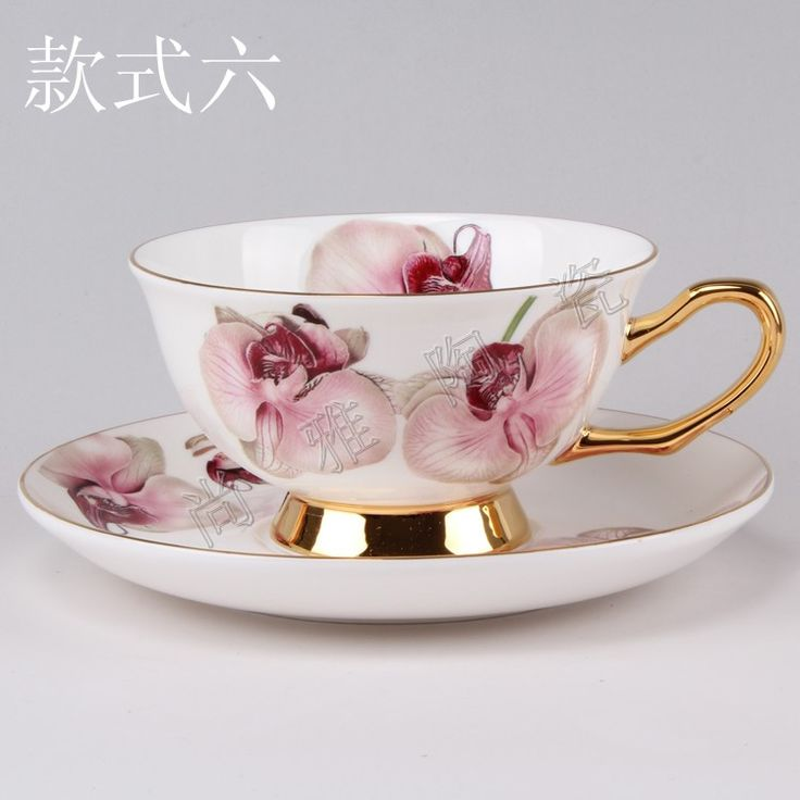 Spoon Fashion Bone China Coffee Cup Set Milk Cup Flower Tea Cup Orchids Business Gift Lovers Cup Coffee Mugs Large Coffee Mugs On Sale From Chenqing1986, $49.01  Dhgate.Com