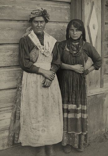 Russian gypsy women