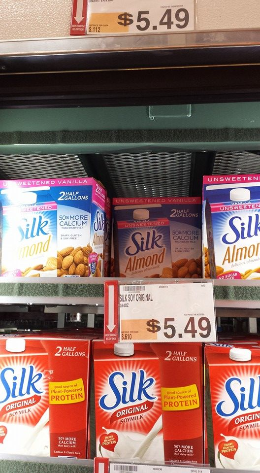 4 New Printable Silk Milk Coupons + Nice Deal at BJs - http://www.mybjswholesale.com/2016/05/4-new-printable-silk-milk-coupons-nice-deal-bjs.html/