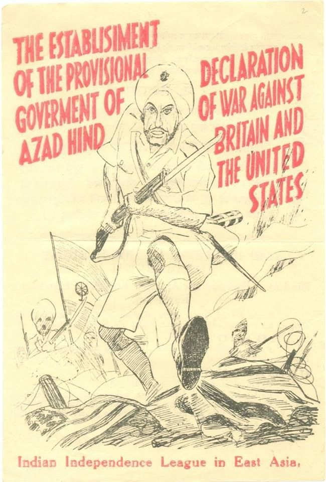 A WW-2 leaflet showing a Sikh soldier of Indian National Army with Indian flag in background and trampling flags from US and UK