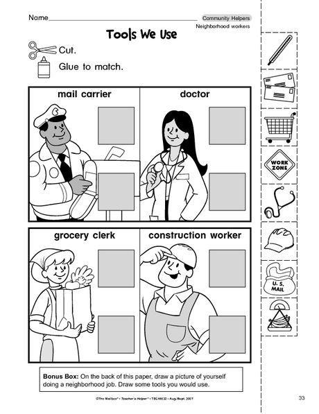 community helpers cut-paste worksheet (6)