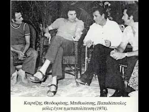 ΣΟΛΟ ΜΠΟΥΖΟΥΚΙ -  ΚΟΥΒΕΝΤΑ ΜΕ ΤΟ ΧΑΡΟ