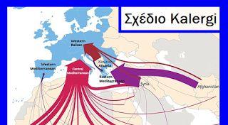 Από: aetos-apokalypsis.com  Ο άνθρωπος του μέλλοντος θα είναι μιγάς. Οι φυλές και οι τάξεις του σήμερα θα εξαφανισθούν σταδιακά λόγω της εξά...