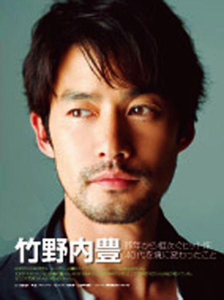 Takenouchi Yutaka - Isha