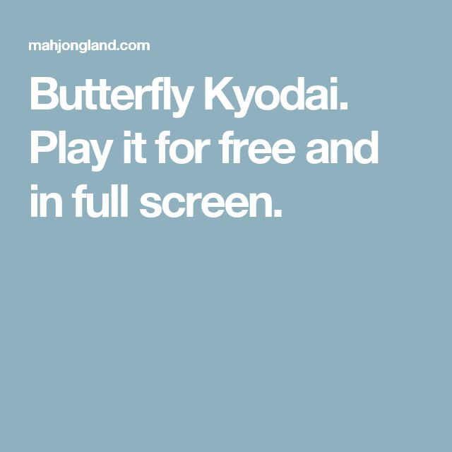 Butterfly Kyodai. Play it for free and in full screen.