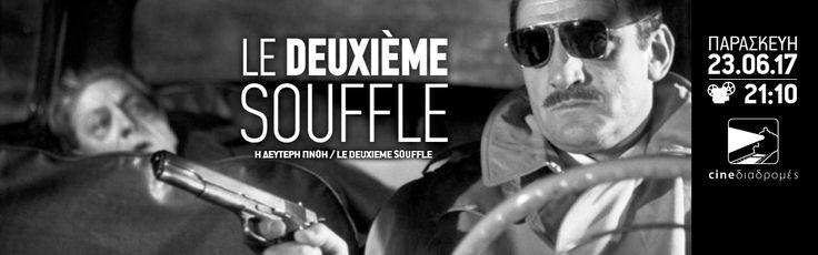 Η Δεύτερη Πνοή (Le Deuxième Souffle / Le Deuxieme Souffle, 1966) fb cover