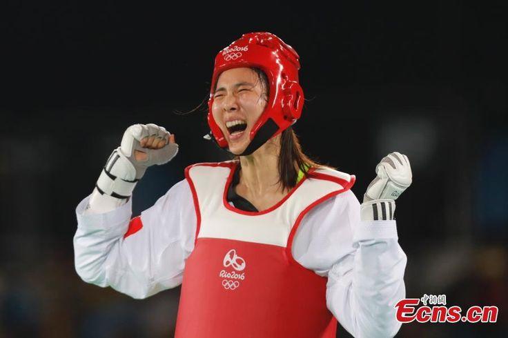 Shuyin Zheng, Kina vann guldet i damernas Taekvondo +67kg, silver Maria Espinoza, Spanien, brons Bianca Walkden, Storbritannien och Jackie Galloway, USA.