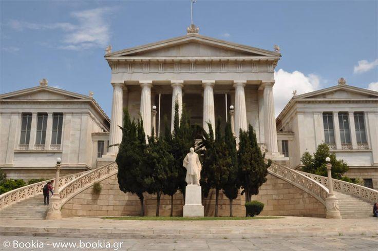 Την Παγκόσμια Ημέρα Βιβλίου, η Ένωση Ελληνικού Βιβλίου (ΕΝΕΛΒΙ) διοργάνωσε τον ετήσιο «Περίπατο Βιβλίου της Αθήνας», μία σειρά εκδηλώσεων σε διάφορα σημεία της πόλης με άμεση σχέση με το βιβλίο, βιβλιοθήκες, βιβλιοπωλεία, εκδοτικούς οίκους...