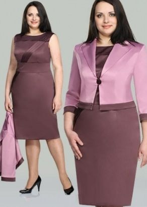 Деловой костюм для полных женщин: женская одежда деловой стиль. Подбираем деловой костюм полным девушкам |