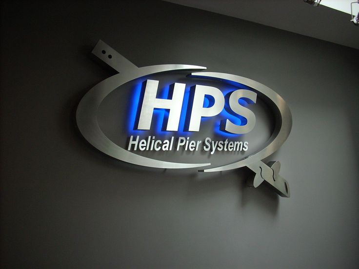 HPS Helical Pier Systems in Sherwood Park, Alberta. Sign design and build by Blanchett Neon; Halo lit, brushed aluminum finish letters.