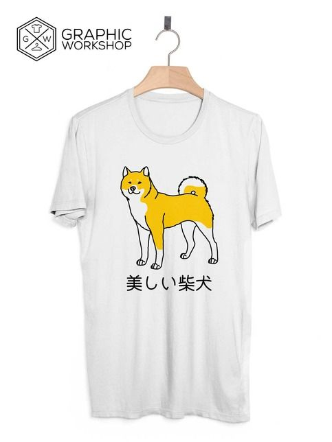 Shibe+Doge+T-Shirt+//+Japanese+Clothing+Shiba+Inu+Tumblr+Vaporwave+Aesthetics+Harajuku+Kawaii+Sad+Boys+Vintage+90s+Love+Very+Rare+Yung+Lean  +++++++++++  In+Graphic+Worshop+we+take+quality+very+seriously,+and+make+every+t-shirt+on+demand,+specially+for+our+customers.+That+gives+us+the+opportu...