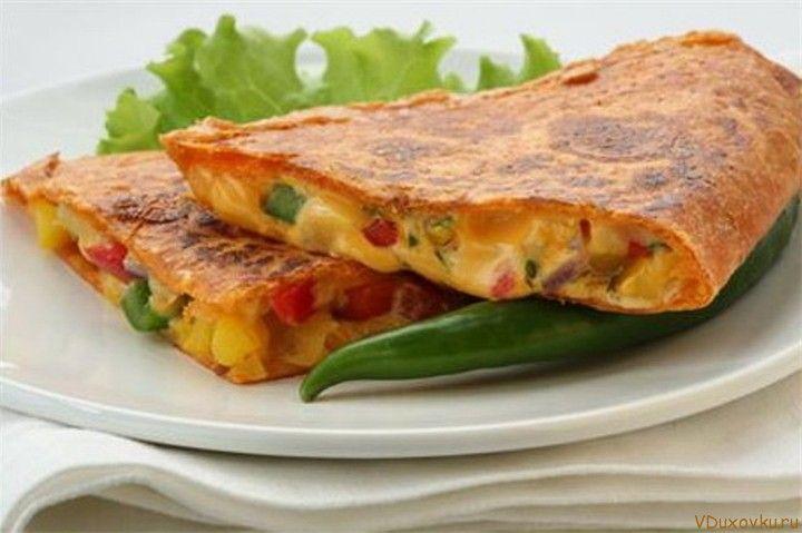 Вегетарианские рецепты: Вегетарианская кесадилья аппетитное мексиканское блюдо