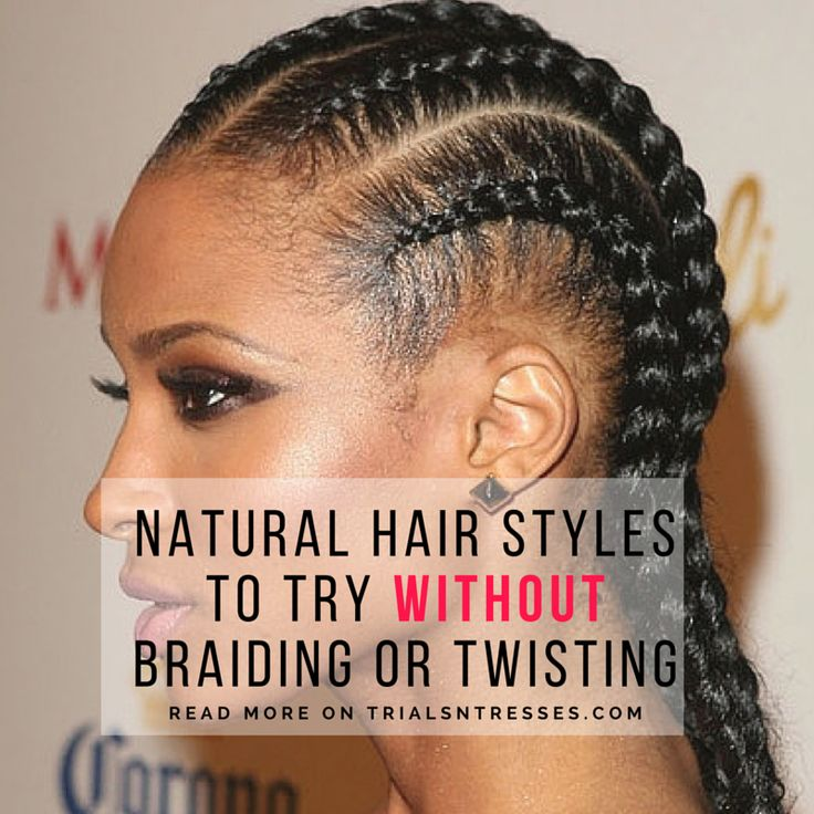 braiding or twisting