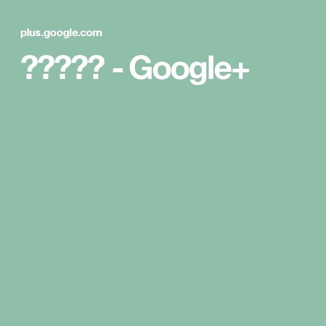 ألبوم - Google+