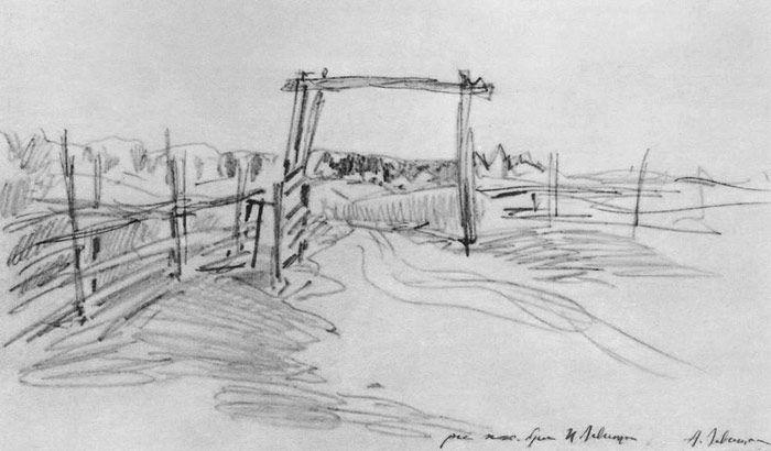 Исаак Левитан. Эскиз к картине Летний вечер 1900 года (одна из последних картин Левитана, написанная за несколько недель до смерти).