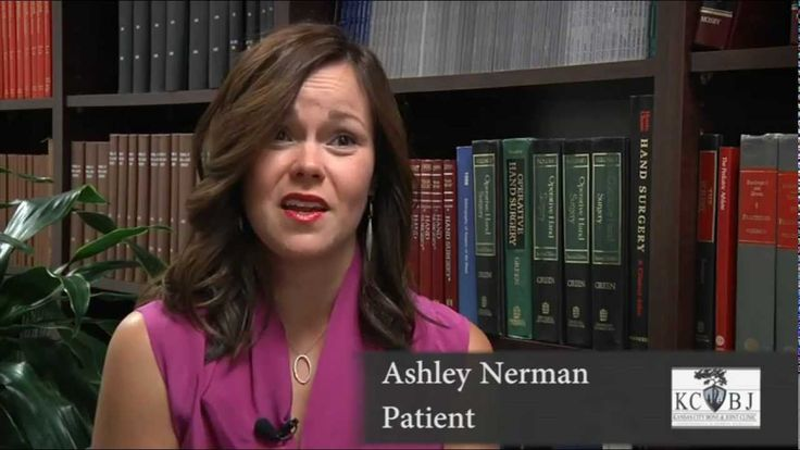 Ashley Nerman had a torn labrum that was causing her severe pain in her hip joint.  After pursuing other non-surgical options, John C. Carlisle, M.D., an orthopaedic surgeon with Kansas City Bone and Joint Clinic, performed a hip arthroscopy.  Ashley says the surgery changed her life.