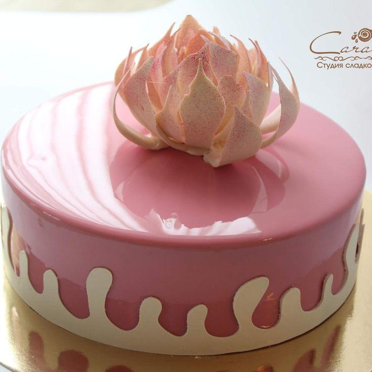 CAKE GLASS