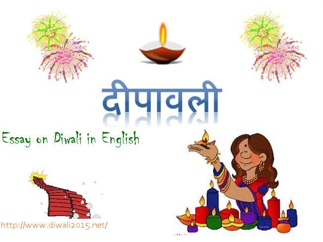 the best essay on diwali ideas dry fruits s essay%2bon%2bdiwali%2bin%2benglish acircmiddot diwalienglishhtml