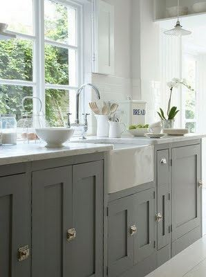 Love the cabinet hardware! And like the grey color - something to think about when it's time to update kitchen