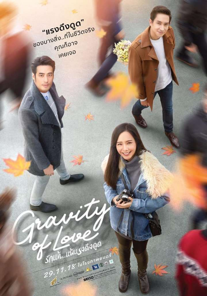 Long Time No See Vostfr : vostfr, Gravity, Loses, #gravity, #loses, #Cathy'sRomanticComedies, Romantic, Comedy, Film,, Gravity,