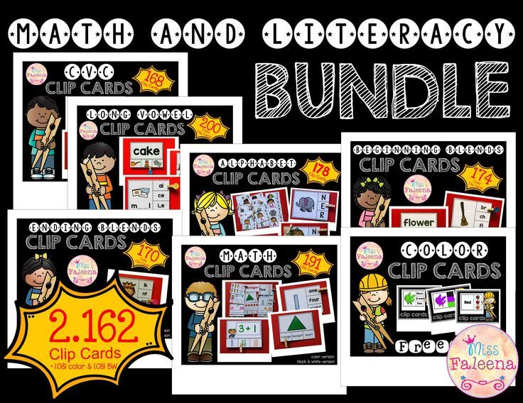 This Bundle contains 2162 clip cards with 1081 color and 1081 Black White version. This bundle is great for pre-K, kindergarten and first grade students. These clip cards will teach children to identify alphabet letters, numbers, shapes, short vowels, long vowels, beginning blend and ending blends.  Preschool| Kindergarten | First Grade | Back to School | Clip Cards |Alphabet Clip Cards |Math Clip Cards|CVC Clip Cards|Long Vowel Clip Cards|Beginning Blends Clip Cards| Beginning Blends Clip…