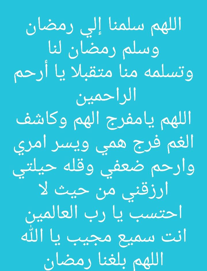 Pin By فلسطينية ولي الفخر On الكلمة الطيبة Math Calligraphy Math Equations