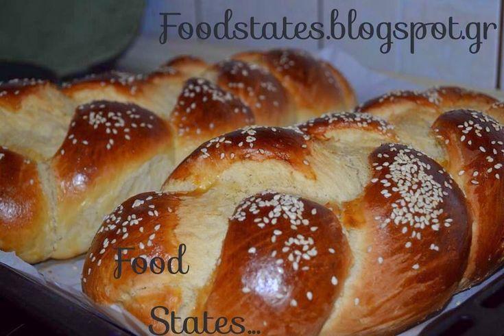Food States: Τσουρέκια Παραδοσιακά
